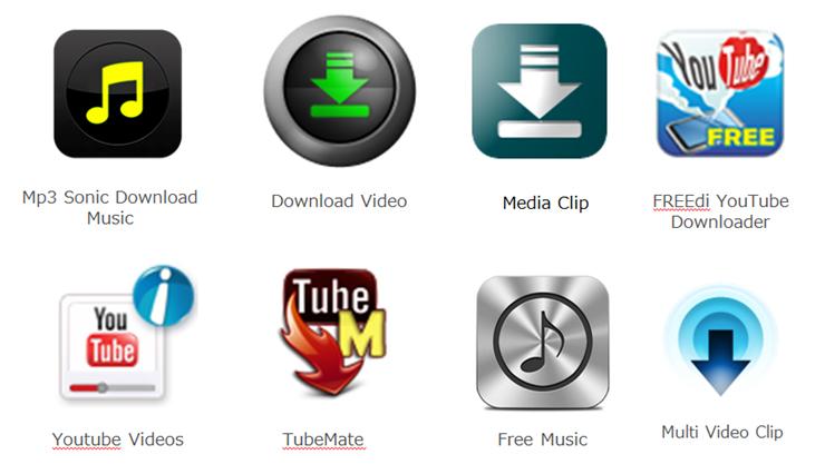図3: 音楽や動画に関連するアプリに偽装したアプリのアイコン例
