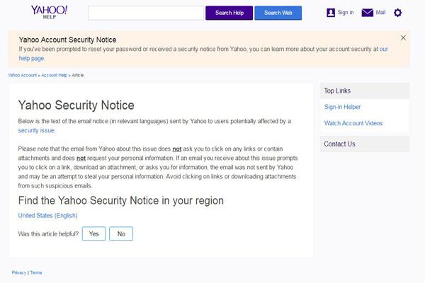 図2:今回の情報流出事件の影響を受けている恐れがあるユーザは、公式のセキュリティ情報の通知が表示され、パスワード変更を求められる