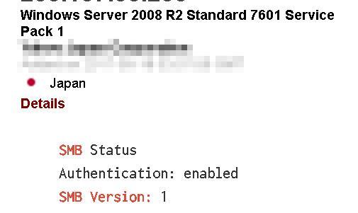 図3:445番ポートを開放しているWindows環境の「SHODAN」での検索結果例 SMBv1 の使用が表示されている