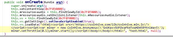 図3:アプリ起動時に発掘を開始するコード