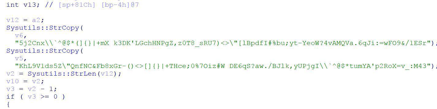 図4:XXMMのものと同一なDASERFの復号関数のコード