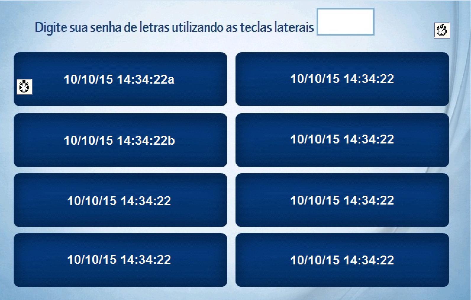 図1:セキュリティコードの入力を求めるスクリーンを表示