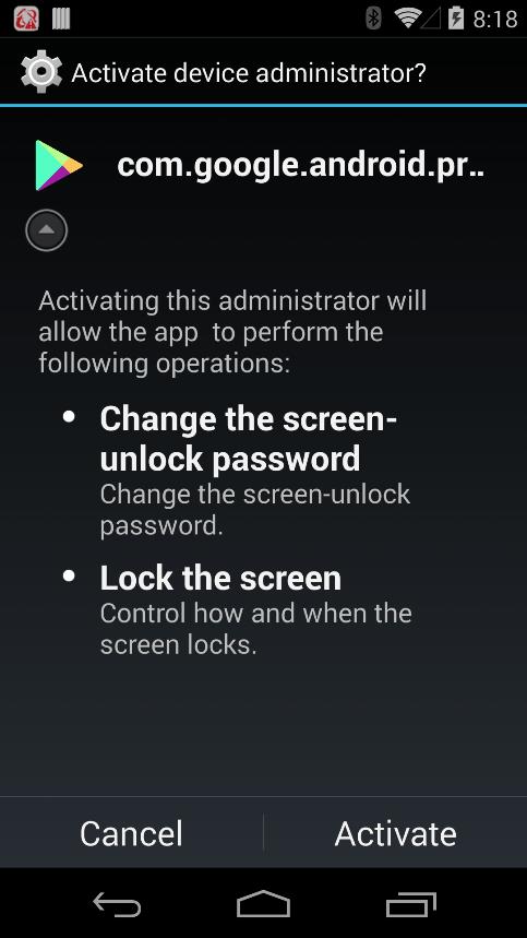 HIDDENMINER がユーザに管理者権限の許可を要求する画面