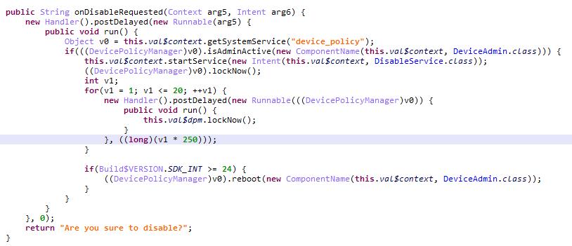 HIDDENMINER が管理者権限の無効化を妨げるコード