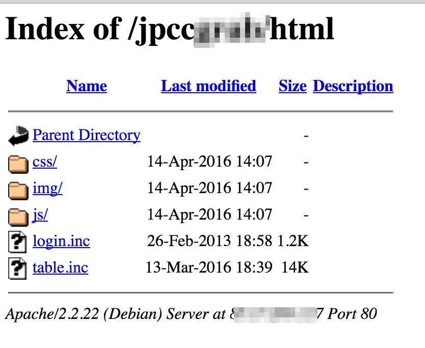 Web上でアクセス可能になっていたマニピュレーションサーバの表示例
