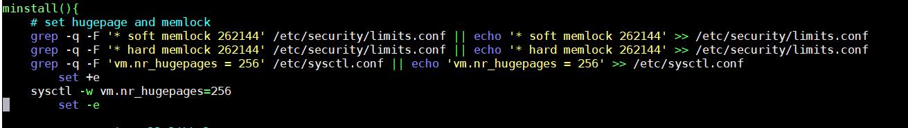 「Hugepage」と「memlock」を設定するコード