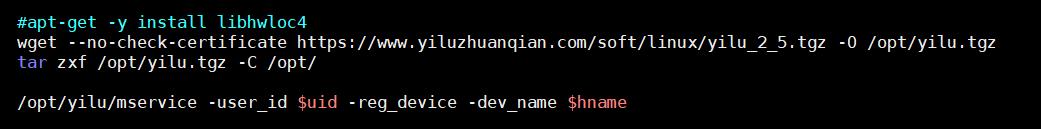 コインマイナーをダウンロードし、解凍および実行するコード