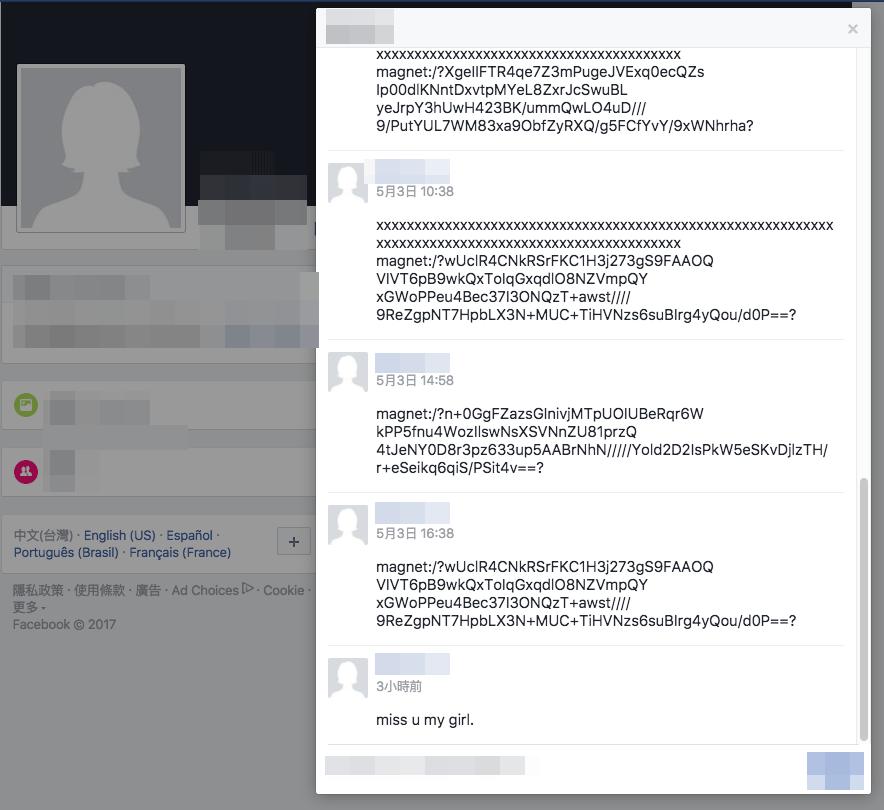 Facebook の投稿で確認された、暗号化された Marade の設定情報