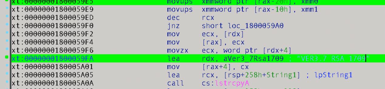 BLACKGEAR で利用されたさまざまなバージョンの Protux
