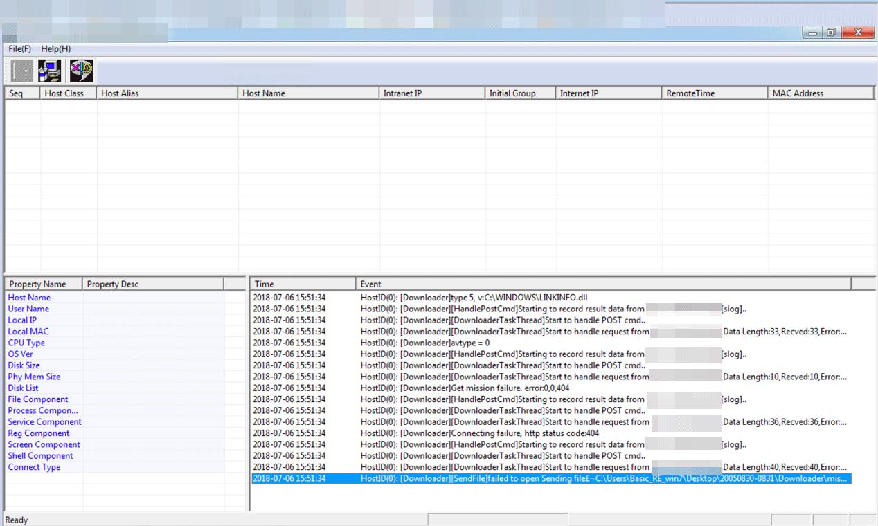 Marade に関連した情報を取得する画面