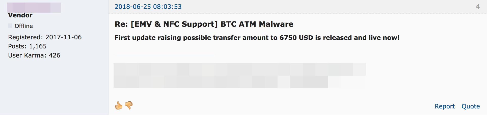 ビットコイン ATM マルウェアを販売するユーザの投稿