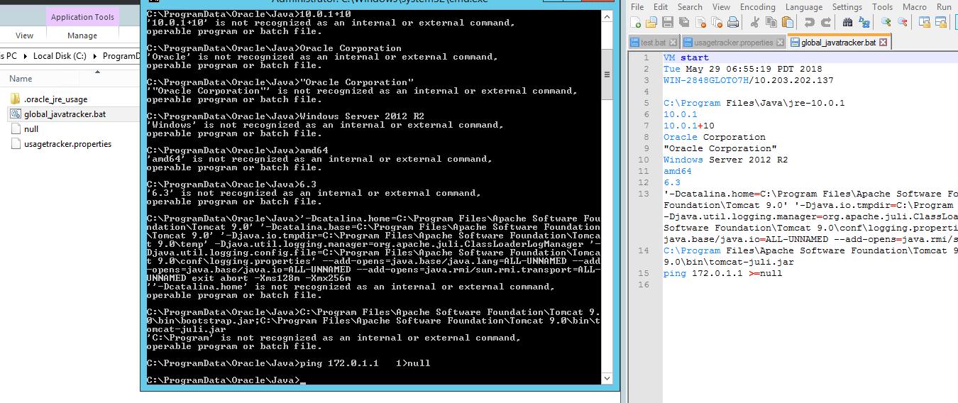 囲い文字を表すプロパティ「com.oracle.usagetracker.quote」に空白文字列を指定した際のglobal_javatracker.batの実行結果