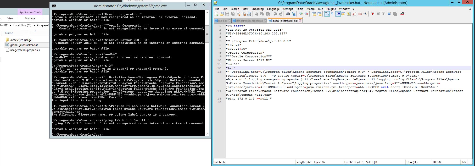区切り文字に改行「\n」を指定した際の追跡ログ
