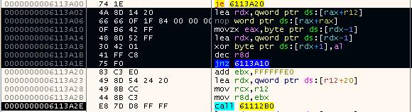 復号の第 1 段階は XOR 演算