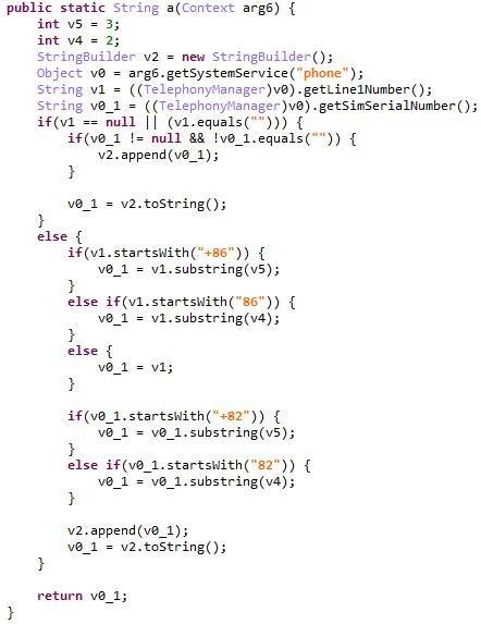 Yanbian Gang が利用する不正アプリのコード