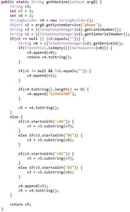 FAKESPY の検体のコード