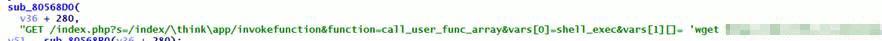 ThinkPHPの脆弱性を利用するコード