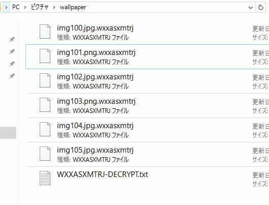 ランサムウェア「GandCrab」が画像ファイルを暗号化したフォルダの例