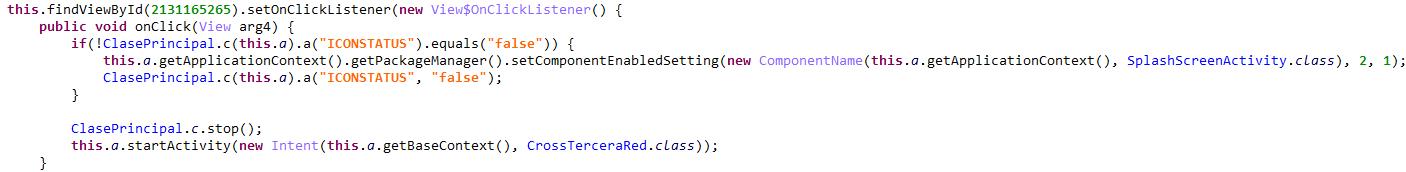 アイコンを非表示にするコード