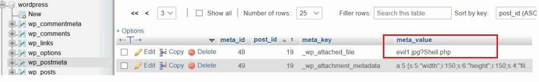 細工された値に更新されたメタデータ