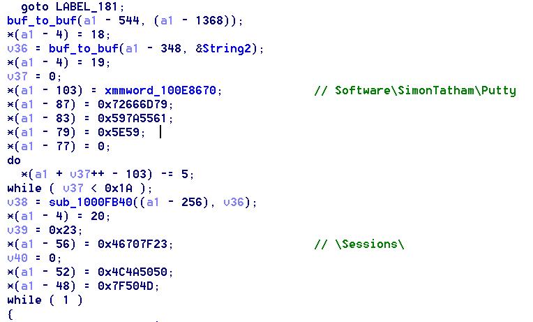 レジストリ値を取得するコード