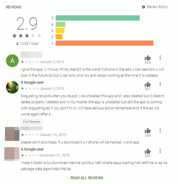 不正アプリのレビュー