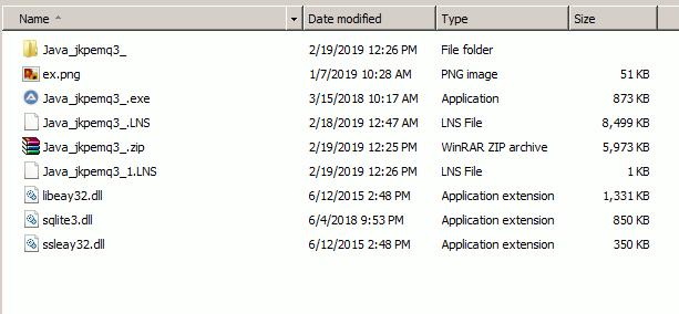 ダウンロードしたファイルをWindowsの正規ファイルを装ったファイル名に変更して保存
