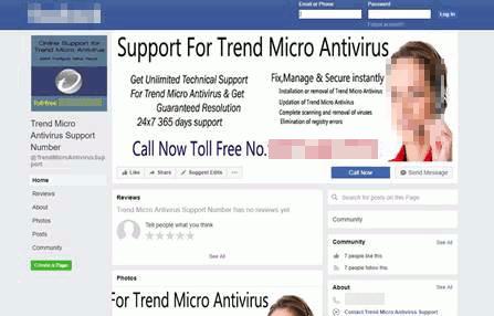 Facebookで確認されたサポート詐欺ページ