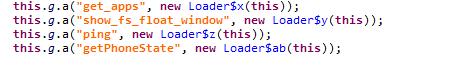 XLoader 6.0で追加された新しいコマンド「getPhoneState」