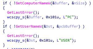 ユーザ名とコンピュータ名を取得するコード