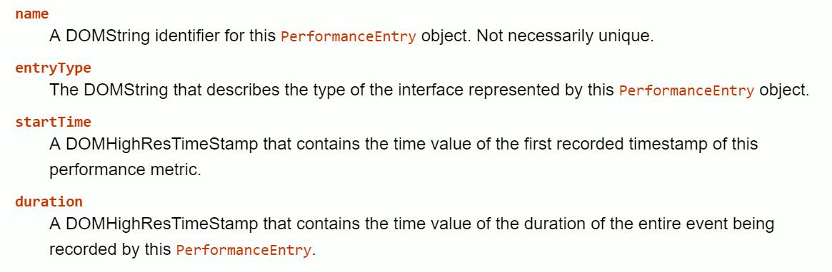 PerformanceEntryオブジェクトのフィールド一覧