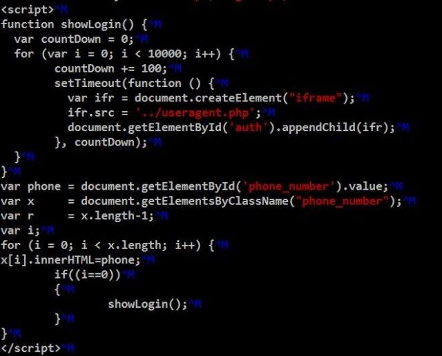 図2:iframe要素を繰り返し表示する「showLogin()」関数のコード