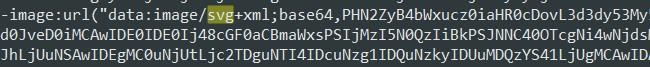 図4:base64方式でエンコードされた「.svg」形式の画像ファイルを示すコード