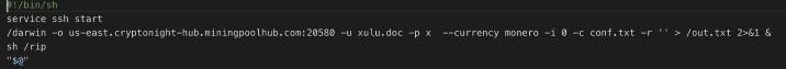 図3: Dockerイメージのエントリ