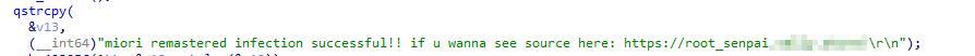 図8:検体中に埋め込まれていた「ソースコード販売サイト」へ誘導するメッセージ
