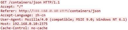 図6: 利用可能なすべてのコンテナ一覧をJSON形式で取得するクエリ