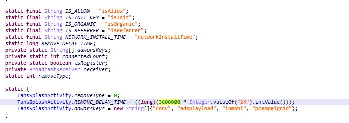 図10:スケジュールされたタスクが実行されるまでの遅延を24時間に設定するコード