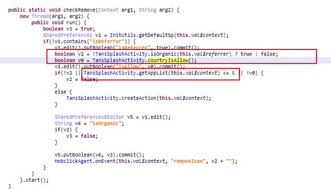 図11:アプリがユーザの画面から非表示になるかどうかを決定する条件を調べるコード