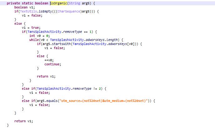 図12:定義済みの参照元情報に基づいて絞り込む機能のコード