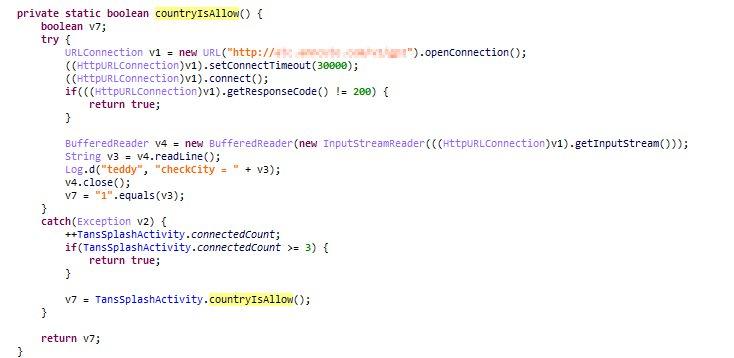 図13:アドウェアが利用するC&Cサーバに接続する際、アプリの動作を制御するコード