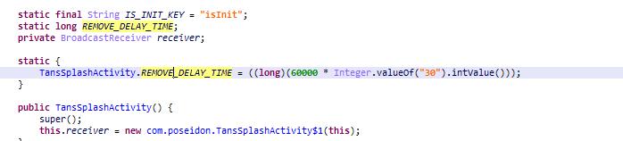 図4:不正なコードを実行するまでの遅延時間を示すコード
